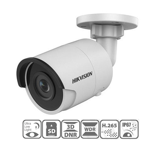 DS-2CD2025FWD-I[2.8mm], 2MP Ultra-Low Light Network Bullet Camera